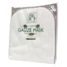 Disposable Gauze Masks (50/Pack)