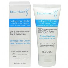 Collagen & Elastin Dermo Active Cream 50ml
