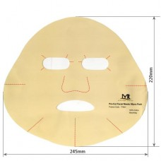 Disposable Face Cover Mask (Round) (50/Pack)