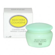 Collagen Cream Mask 50ml/1.7oz