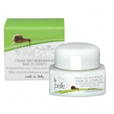 Snail Slime Regenerating Cream with 31% 50ml/1.7oz