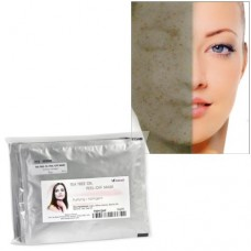 Tea Tree Oil Peel-Off Mask 30g (6/Box)