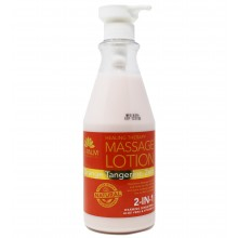 Healing Therapy Massage Lotion Orange Tangerine 24oz