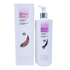 Cleansing Milk for Sensitive skin 500ml/17oz (with pump)