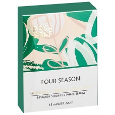 Four Season Spring 2 Phase Serum 15ml