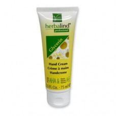 Glycerin Hand Cream 75ml