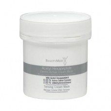 Acetyl Hexapeptide Dermo Active Cream Mask 100ml