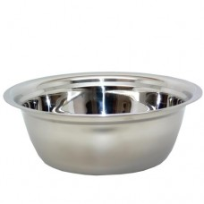 Stainless Steel Facial Bowl 26cm
