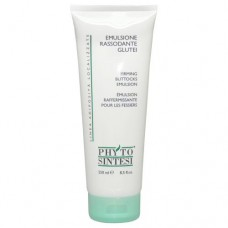 Buttocks Firming Emulsion 250ml/8.5oz