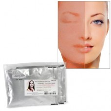 Acerola & Vitamin C Peel-Off Mask 30g (6 Pack)